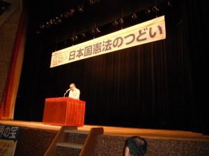5.21憲法集会