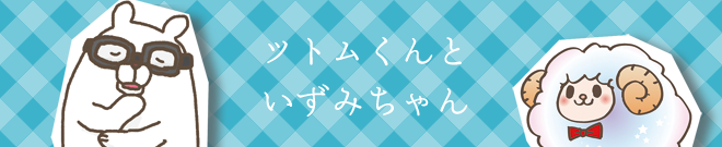 tutomu_logo